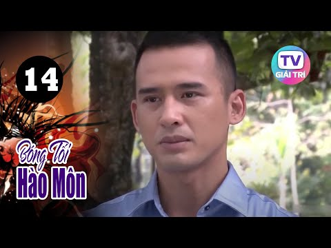 Bóng Tối Hào Môn - Tập 14 | Giải Trí TV Phim Việt Nam 2021