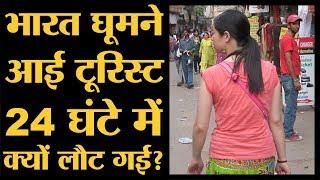 अतिथि देवो भव: वाले India के लोगों ने Foreign Tourist के साथ ये सलूक किया | The Lallantop
