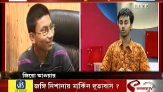 West Bengal Joint 2012 Toppers' interview in Kolkata TV --- Part 3