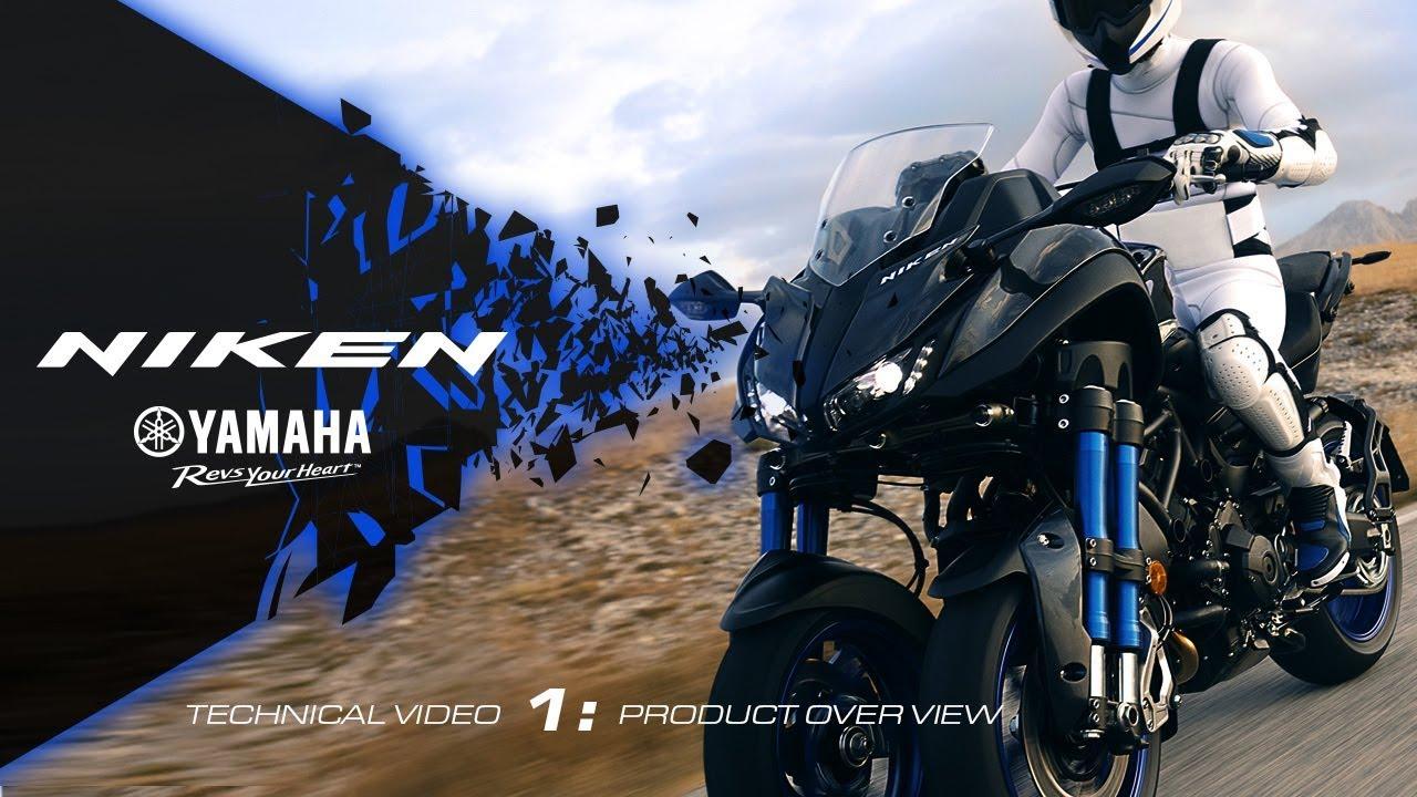 2019 Yamaha NIKEN 3 Wheeler: Dystopian Future Never Looked