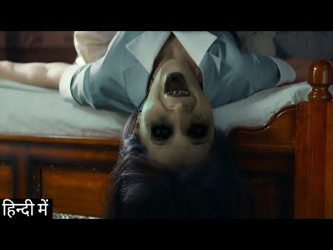 Download Lingering (2020) Explained in Hindi | Korean Horror Mystery | Hotel Lake Explained in Hindi