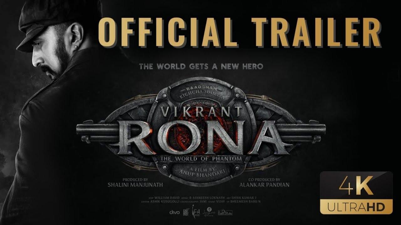 Vikrant Rona Official Trailer   Kichcha Sudeepa   Nirup Bhandari   Fan Made   Anup Bhandari  