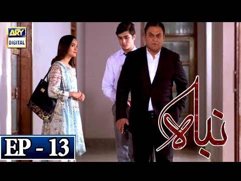 Nibah - Episode 13 - 29th March 2018 - ARY Digital Drama