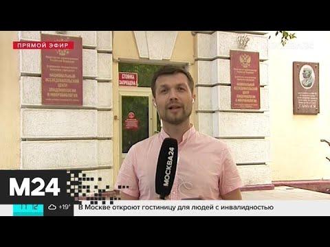 Российская вакцина от коронавируса получила название