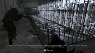 Прохождение Call of Duty 4 - Modern Warfare (Часть 6)(Группа в Вк http://vk.com/hgc_youtube Не забудь подписаться и поставить лайк! http://www.youtube.com/channel/UCEWu-... Хочешь зарабатыват..., 2012-12-06T20:04:31.000Z)