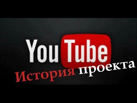 Национальный Видеохостинг №1. Смотри онлайн бесплатно