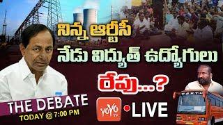 LIVE :  RTC Vs KCR | Debate on TSRTC Strike & Electricity Employees Strike | #Telangana | YOYO TV
