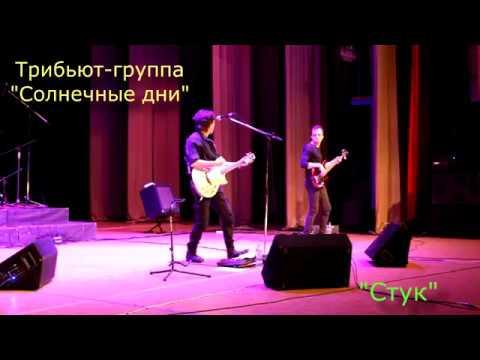 Скачать подборку Владивостокской музыки бесплатно и без