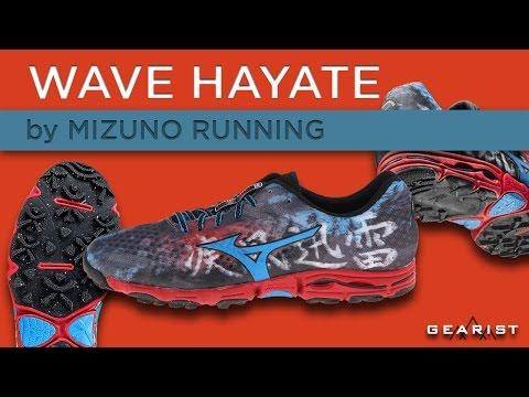 mizuno-wave-hayate-trail-running-shoes-review---gearist.com