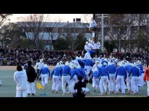 "平成25年度(2013) 防衛大学校 棒倒し決勝戦 1大隊vs2大隊 [HD] fight hard National Defense Academy of Japan ""BOU-TAOSHI"""