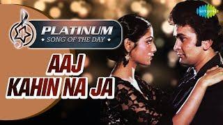 Platinum Song Of The Day Aaj Kahin Na Ja आज कहीं ना जा 13th Oct Lata Mangeshkar Kishore Kumar