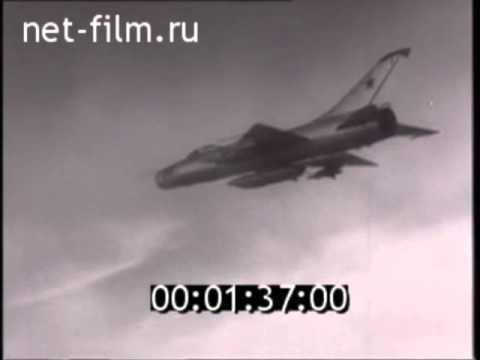 Sukhoi Su-9 Soviet Interceptor