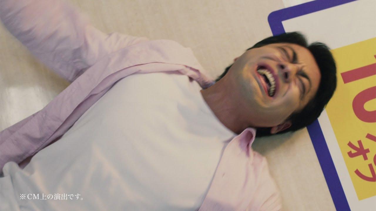 山田孝之、駄々をこねておねだりする大人げない父を熱演 「ドラクエ11」新CM公開