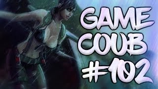 🔥 Game Coub 102  Best Video Game Moments