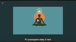 fr pranayam step 3 ram