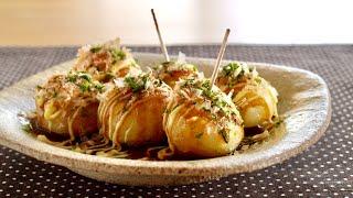 Potato Takoyaki without a special pan (Easy Quick Recipe) | OCHIKERON | Create Eat Happy :)