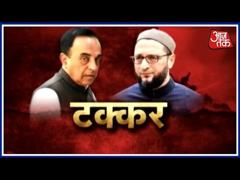 Exclusive: Subramanian Swamy Vs Asaduddin Owaisi On Ram Mandir Dispute