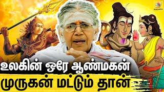 Interview with Kalaiyarasi Natarajan | Saiva Peravai