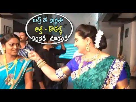 Birthday Video of Karthika Deepam Serial Heroine Premi Viswanath