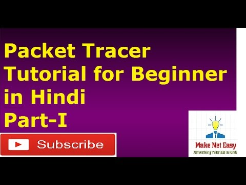 hindi how to use cisco packet tracer packet tracer tutorial part 1