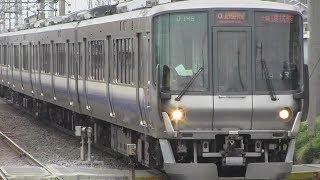 【JR阪和線】223系0番台 組み込み車 C0148【O紀州路快速/大阪環状線】JRwest osaka Loop@紀伊駅