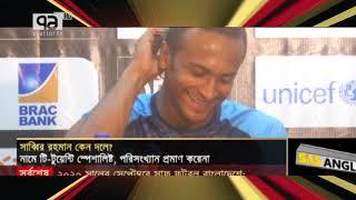 সাব্বির রহমান কি আসলেই ক্যাপ্টেনস চয়েস? | সামসুল আরেফিন |  Khelajog | Sports News | Ekattor TV