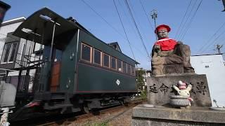 2018.01.20.伊予鉄道「坊ちゃん列車」第2編成@古町