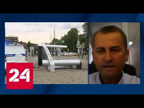 На юге России ожидаются мощные ливни, град и грозы - Россия 24