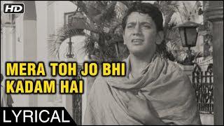 Mera Toh Jo Bhi Kadam Hai   Lyrical Song   Dosti 1964   Mohammed Rafi Song   Sudhir Kumar, Sushil
