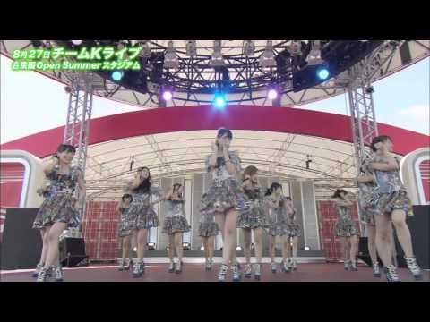 AKB48チームK「恋するフォーチュンクッキー」inお台場合衆国AKB映像センター)   AKB48[公式]
