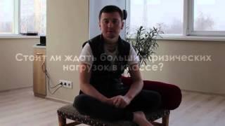 видео йога для начинающих в алматы