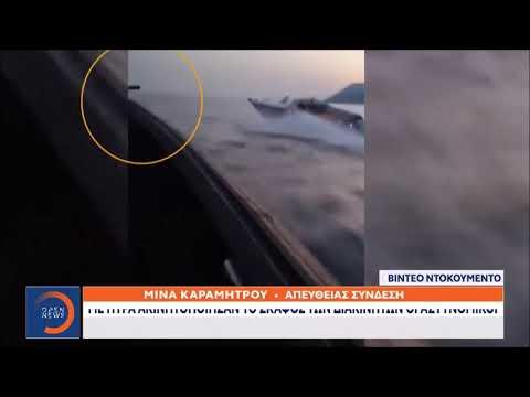 Βίντεο ντοκουμέντο: Η καταδίωξη των Τούρκων διακινητών- Κεντρικό δελτίο ειδήσεων 16/7/2021   OPEN TV