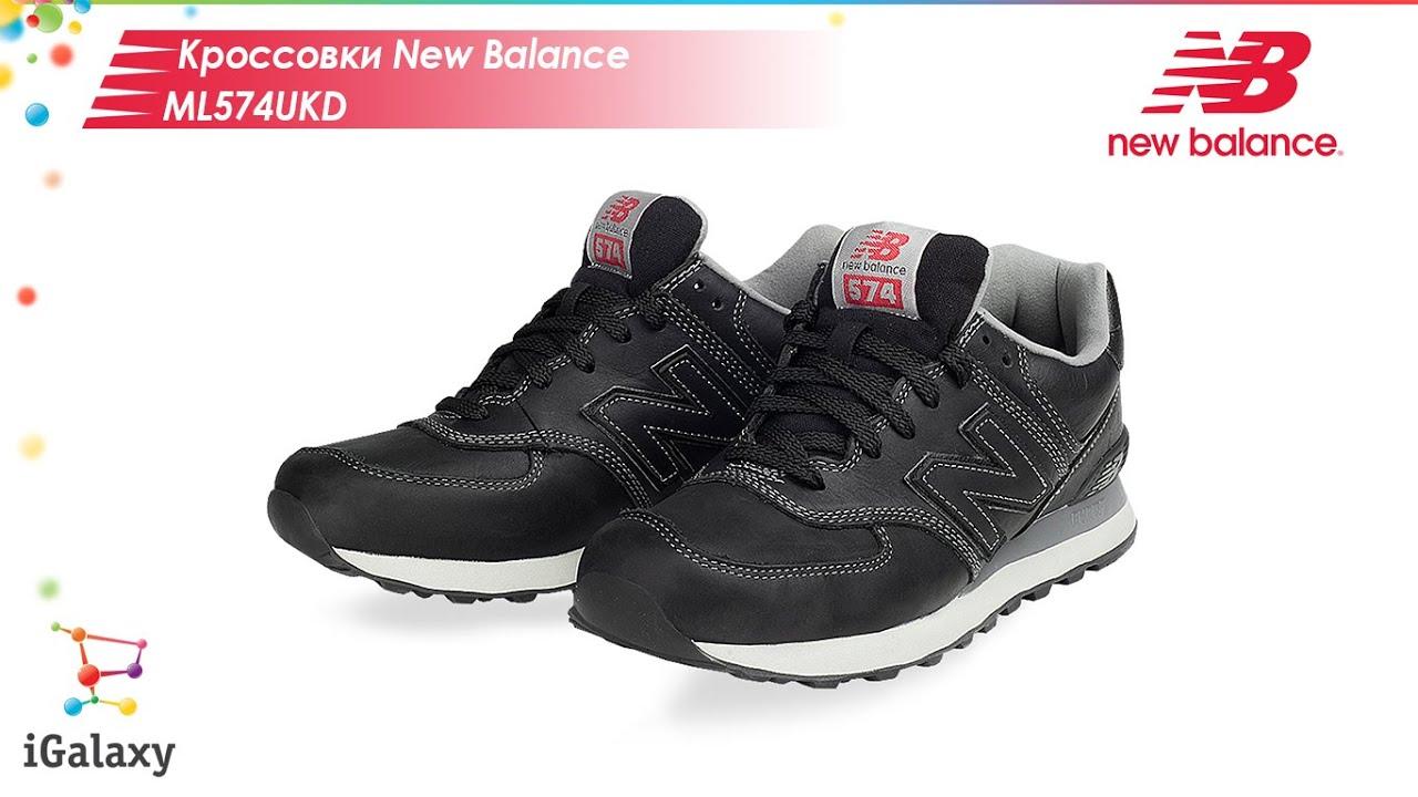 new balance ml574ukd