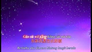 Xing Yu Xin Yuan 星語心願 [Bintang Harapan]