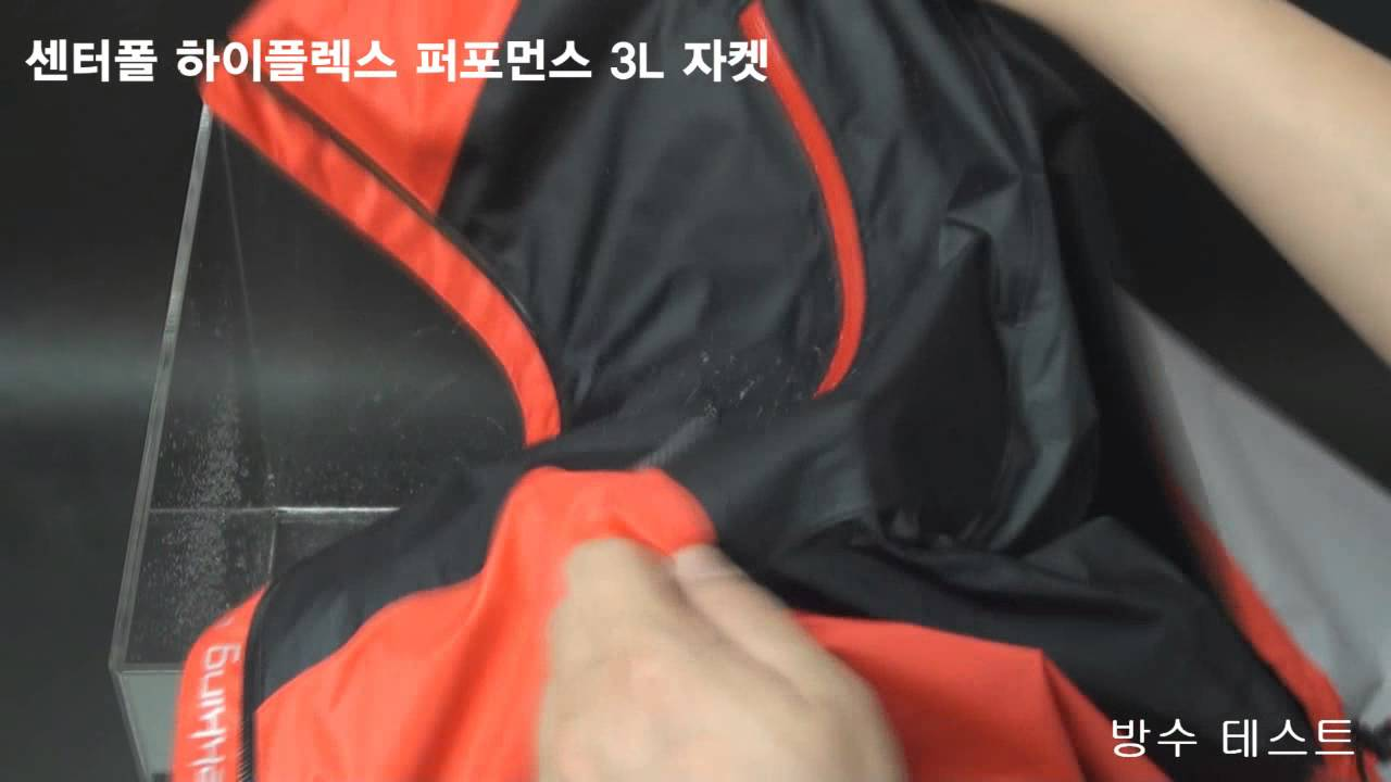 Center Pole Hyflex 3l Jacket Test Youtube Jaket Redbull Premium