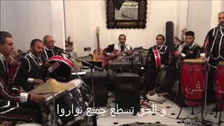 أغنية التسامح و السلام صرخة لكل الشعوب في العالم