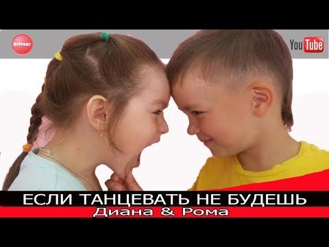 Егор Крид & MOLLY - Если ты меня не любишь (Караоке)