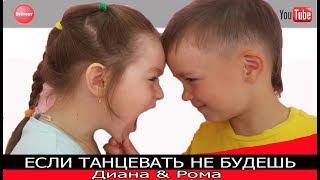 Егор Крид & MOLLY - Если ты меня не любишь (ДЕТСКАЯ ПАРОДИЯ)