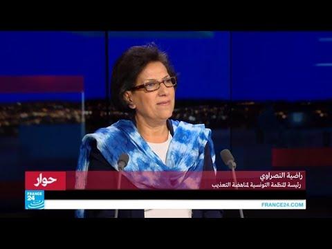 راضية نصراوي: الحكومة التونسية تخشى رد فعل الشعب إن تم اغتيال حمة الهمامي  - 16:22-2017 / 9 / 19