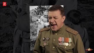 """Тиссен Владимир, автор-исполнитель """"Шел солдат с войны"""""""