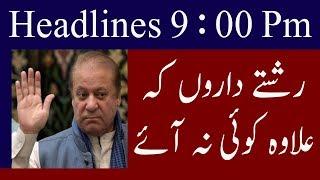 Pakistani News Headlines   09 : 00 Pm   13 September 2018