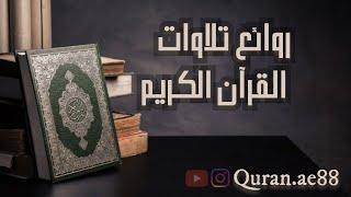 سورة : الليل القارئ : إسلام صبحي