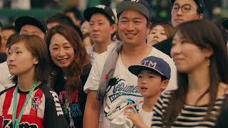 ケツメイシ / LIVE 2018 in メットライフドーム  ダイジェスト映像