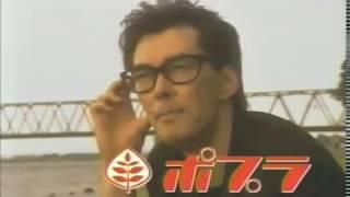 出演:鮎川誠 1995年.