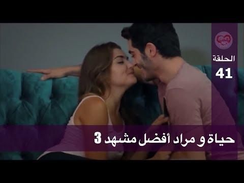 الحب لا يفهم الكلام الحلقة 30 أول قبلة بين مراد و حياة Youtube