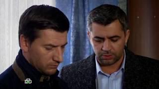 Александр Устюгов в роли Р.Г.Шилова.  Шилов и Дадиани.