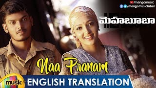 Mehbooba Telugu Movie Songs | Naa Pranam Song with English Translation | Puri Jagannadh