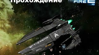 Galaxy on fire 2 Начало путешествия по космосу! № 1(3D симулятор космических сражений и открытого космоса. Полный открыты мир, удивительные и завораживающие..., 2016-10-02T13:54:35.000Z)