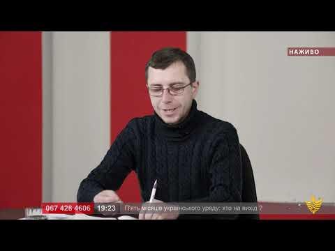 Про головне в деталях.  М. Дмитрик. В. Кедик. Про досягнення українського уряду