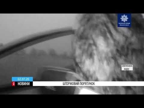 ТРК ВіККА: У полоні стихії: черкаські патрульні врятували сім'ю, що потрапила у шторм